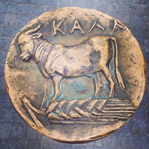 Kadıköy ün simgesi Boğa Heykeli nin tarihi serüveni #3